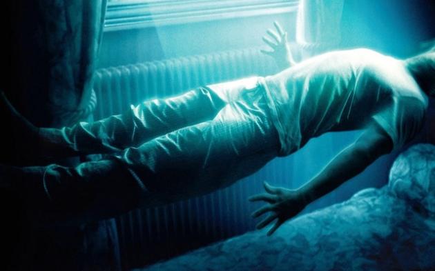 """Imagine """"tematică"""" a unei răpiri (transfer) pe o navă extraterestră"""
