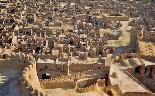 Urmările cutremurul din orașul Bam, Iran