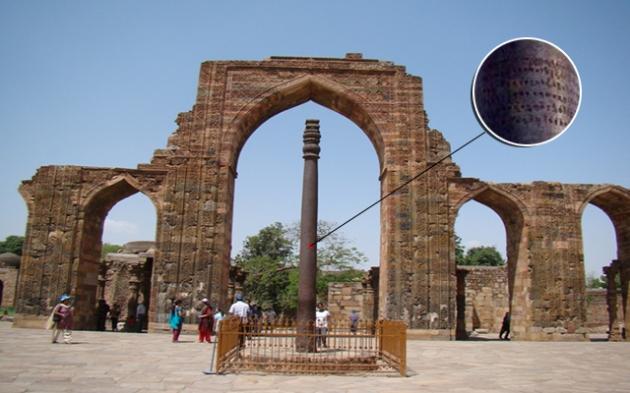 1. Stalpul lui Ashoka