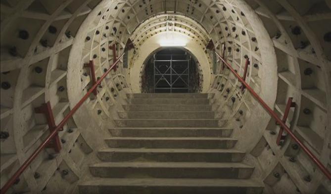 Buc 09 - Intrarea în subteran